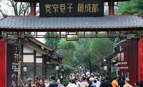 broad-narrow-alley-chengdu-china