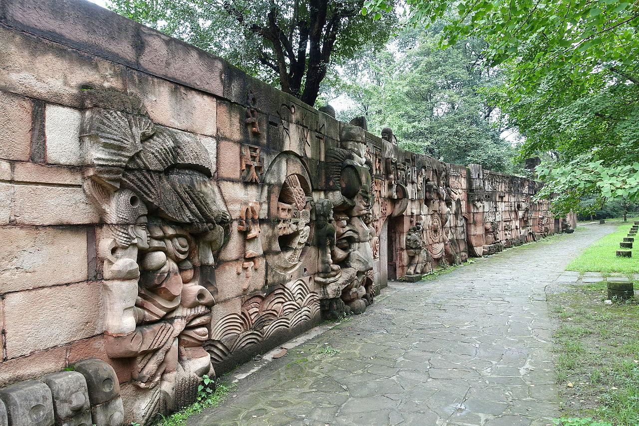 Wall_sculpture_-_Tazishan_Park_-_Chengdu,_China_-_DSC02978